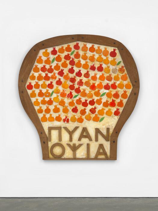 Joe Tilson, Pyanopsia Version B (1982)